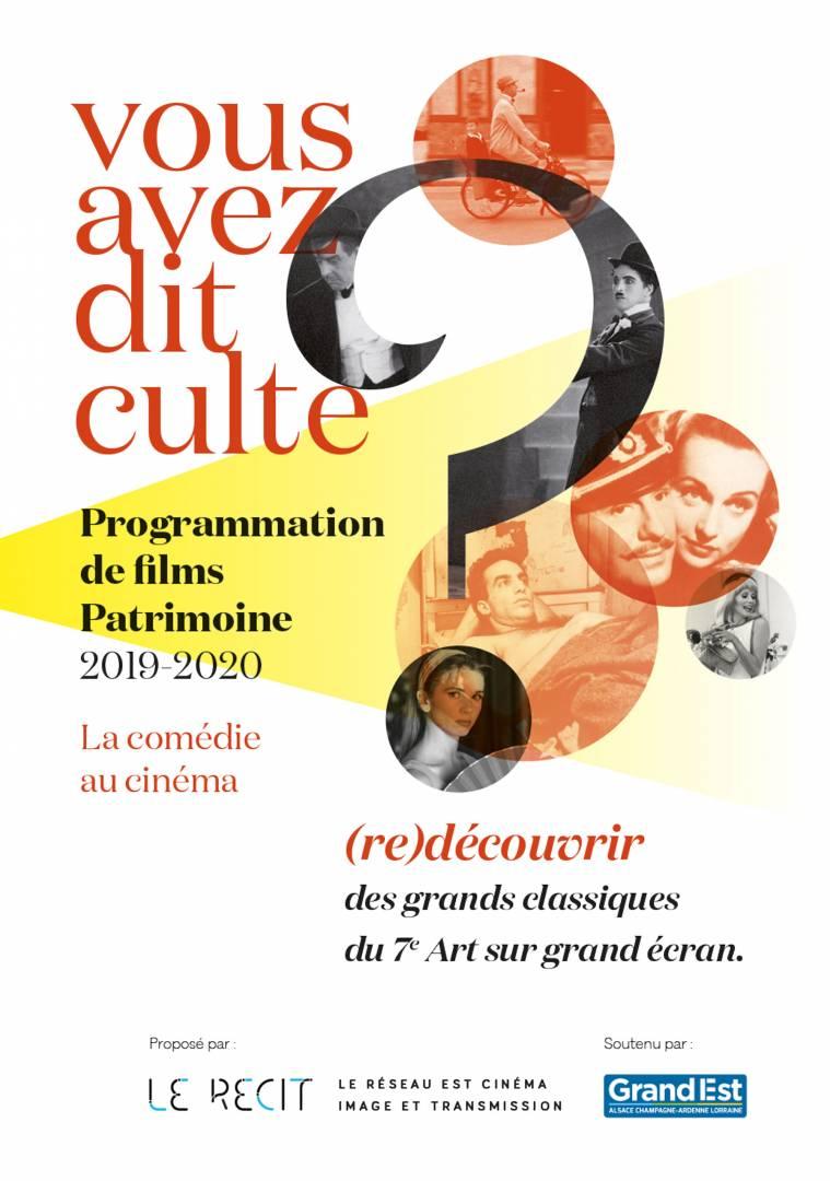 Vous avez dit culte ? – Cycle de films du patrimoine 2019-2020