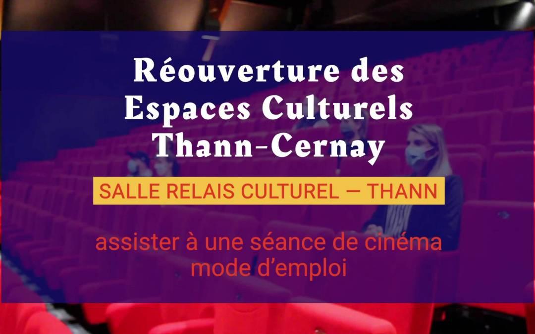 📹 Assister à une séance de cinéma – Mode d'emploi – Réouverture 24 juin