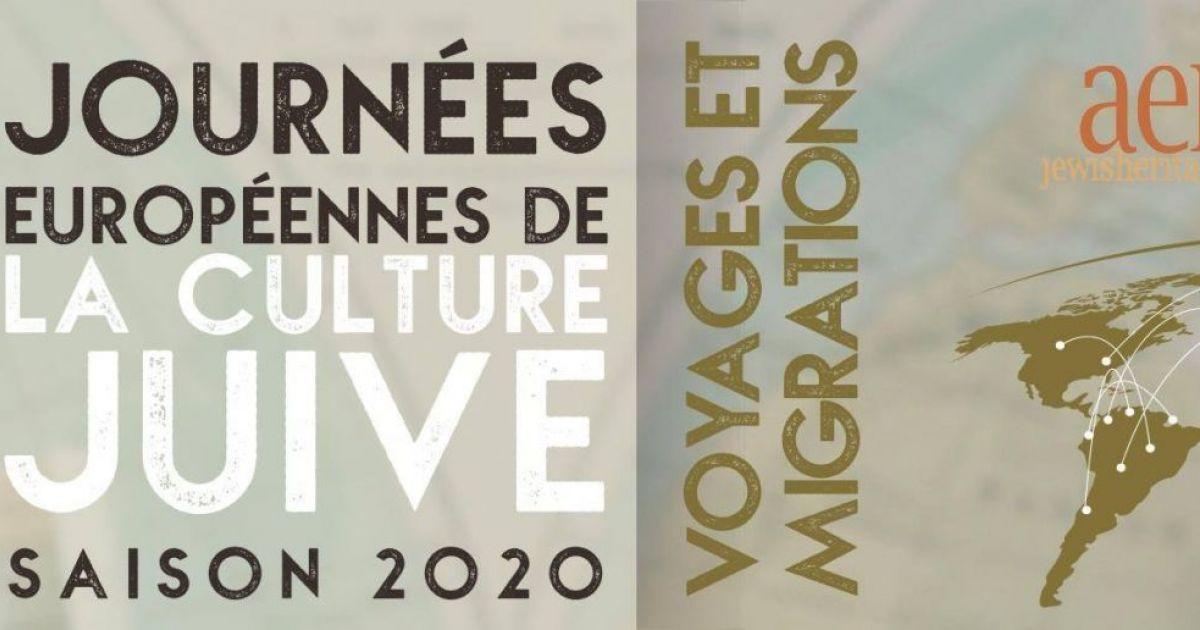 Journées européennes de la culture et du patrimoine juif 2020